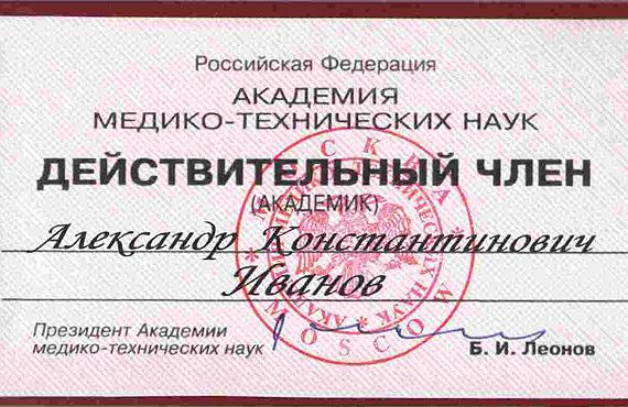 akademik2